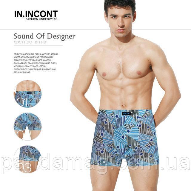 Трусы (боксеры) мужские  Incont  бамбук - 35грн. Упаковка 2шт - р.2XL
