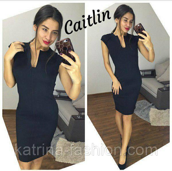 1e45ea1684b Женское классическое платье (8 цветов) - KATRINA FASHION - оптовый  интернет-магазин женской