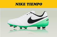 e9f67ba4 Детские бутсы Nike - купить детские бутсы Найк в Football Mall ...
