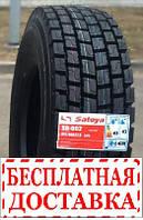 Грузовые шины 315/80 r22,5 SATOYA SD062