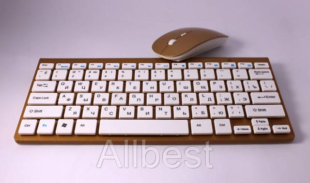 Беспроводная клавиатура mini и мышь keyboard Multimedia Keyboard