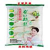 Фунчоза лапша бобовая (стеклянная) LONGKOU, 180г (Китай)