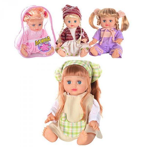 Кукла АЛИНА арт.5079 говорит и поет по русски, 4 вида, в рюкзаке, 25см