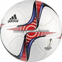 96a3b51f1ffb Мяч для футбола Adidas Лига Европы 2017 OMB (в подарочной коробке)
