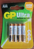 Батарейки GP Uitra alkaline AAA LR03