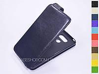 Откидной чехол из натуральной кожи для LG G6 H870