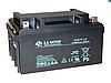 Аккумулятор BB Battery HR75-12