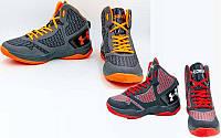 Мужские баскетбольные кроссовки Under Armour 3055 (обувь для баскетбола): 41-45 размер (реплика)