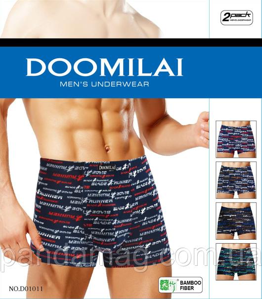 Трусы(боксеры) мужские Doomilai бамбук/хлопок - 45грн. Упаковка 2шт - p.XL