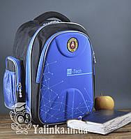 Рюкзак школьный EVA фасад HI-Tech CF85832