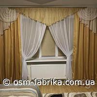 Элегантный комплект штор с ламбрекеном и тюлем