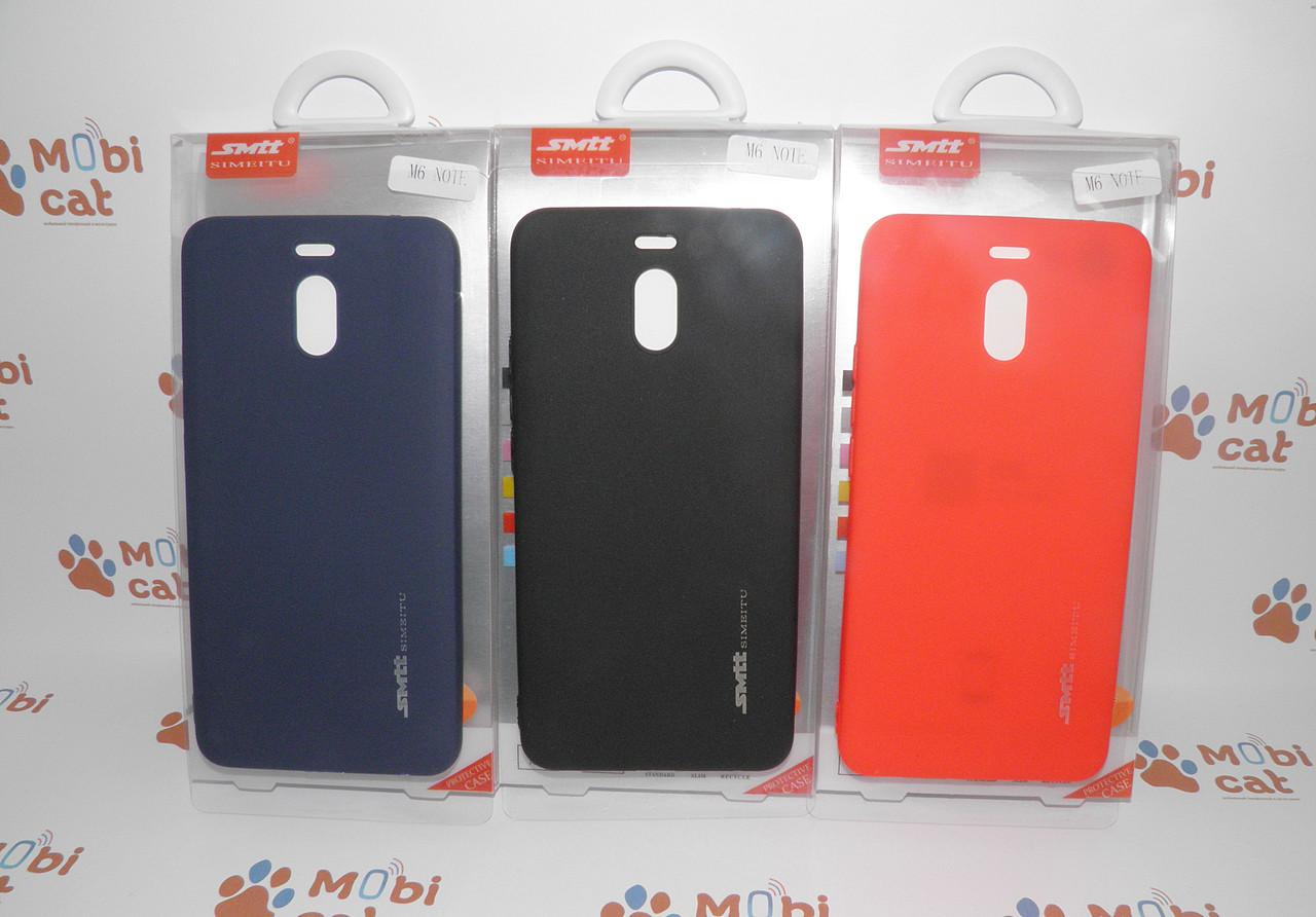 Чехол Smitt для смартфона Meizu M6 Note