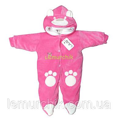 """Комбинезон детский утепленный с капюшоном """"Панда"""" розовый"""