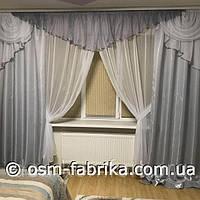Комплект штор с ламбрекеном и тюлем высокого качества