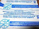 Распылитель МТЗ 100 (5х0,32) Д 245, 12, 9, Д 260 (пр-во АЗПИ, г.Барнаул). Ціна з ПДВ, фото 2