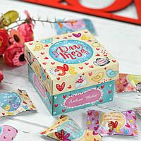 Шоколадный набор Для тебе 10 конфет с начинкой