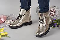 Женские деми ботинки натуральная кожа от производителя золото