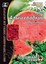 Семена арбуза «Алый Сладкий» 15 г, инкрустированные