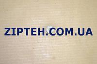 Подшипник универсальный ZKL 608-2Z (608,8mm*22mm*7mm,закрытый металлом,высокое качество)