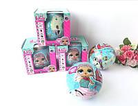 Кукла-сюрприз LOL в шарике набор из 1 шт