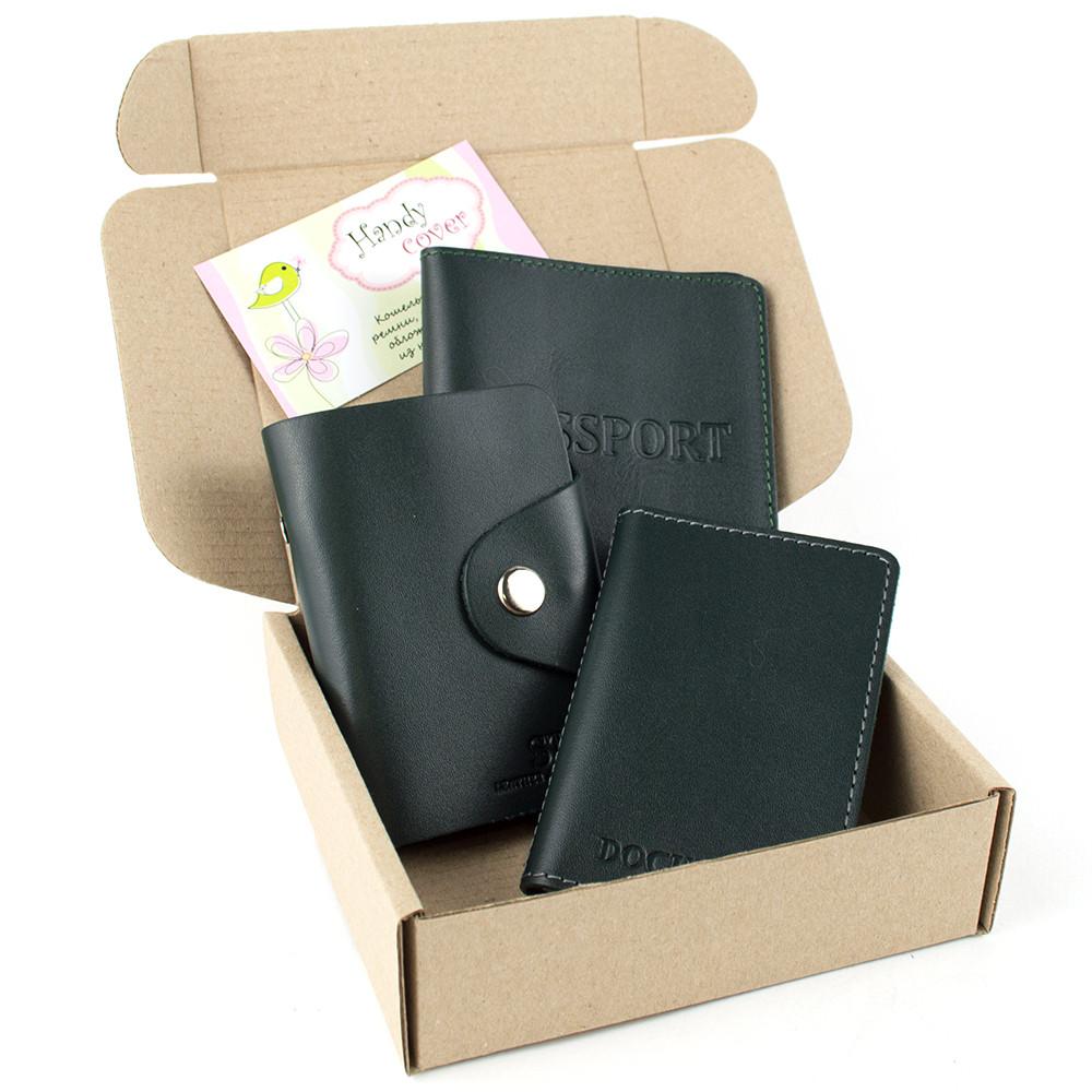 Подарочный набор №2: обложка на паспорт + обложка на документы + картхолдер (темно-зеленый)