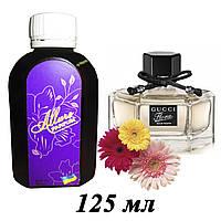 Наливная парфюмерия 125 мл Gucci/ Flora By Gucci женская, фото 1