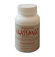 Жидкость Glassmoz 400 гр