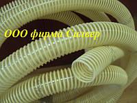 Рукав полиуретановый для загрузки-выгрузки зерна 50мм
