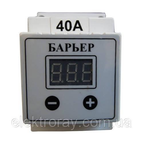 Барьер (реле напряжения) цифровой 40А DIN RedLine
