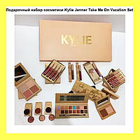 Подарочный набор косметики Kylie Jenner Take Me On Vacation Set!Акция