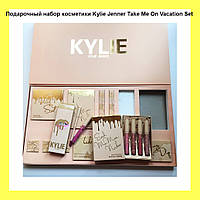 Подарочный набор косметики Kylie Jenner Take Me On Vacation Set!Опт