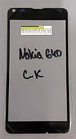 Скло модуля Nokia Lumia 640 Microsoft Dual SIMчорний