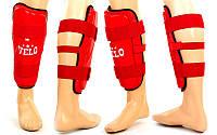 Защита голени для единоборств кожаная VELO VL-8105-R (р-р M-XL, красный)