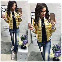Куртка Бомбер женская золотистая 1500 (холофайбер )