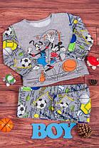 Пижама для мальчика Каштан (86, 98, 110, 122 см)