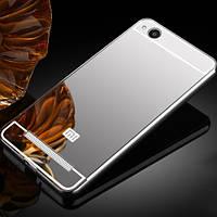 Металлический бампер с акриловой вставкой с зеркальным покрытием для Xiaomi Redmi 4a             Серебряный