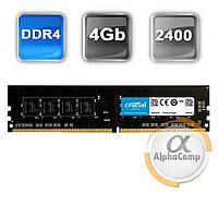 Модуль памяти DDR4 4Gb Crucial (4G4US2400.C8BRP1) 2400