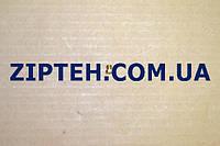 Жиклер газовой плиты Электа (природный газ)
