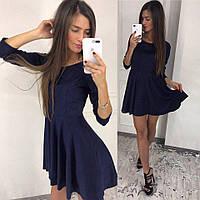 Платье женское из замша юбка-солнце