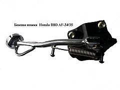 Подножка боковая (хром) Honda DIO AF-34/35