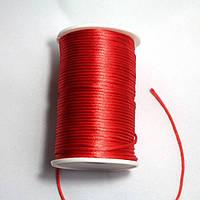 Шнур капроновый (шамбала) 1мм Цвет- КРАСНЫЙ
