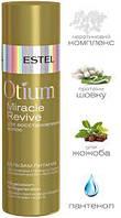 Бальзам-живлення для відновлення волосся Otium Mirаcle Revive