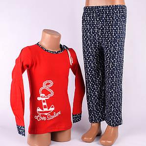 Детский комплект штаны+кофта для девочки Турция. Kids Angel C-805. Размер 3-5 лет.