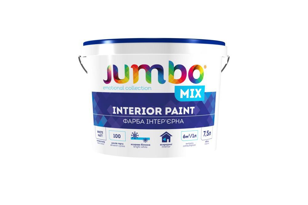 Jumbo Mix-7.5 л Фарба інтер'єрна високонаповнених