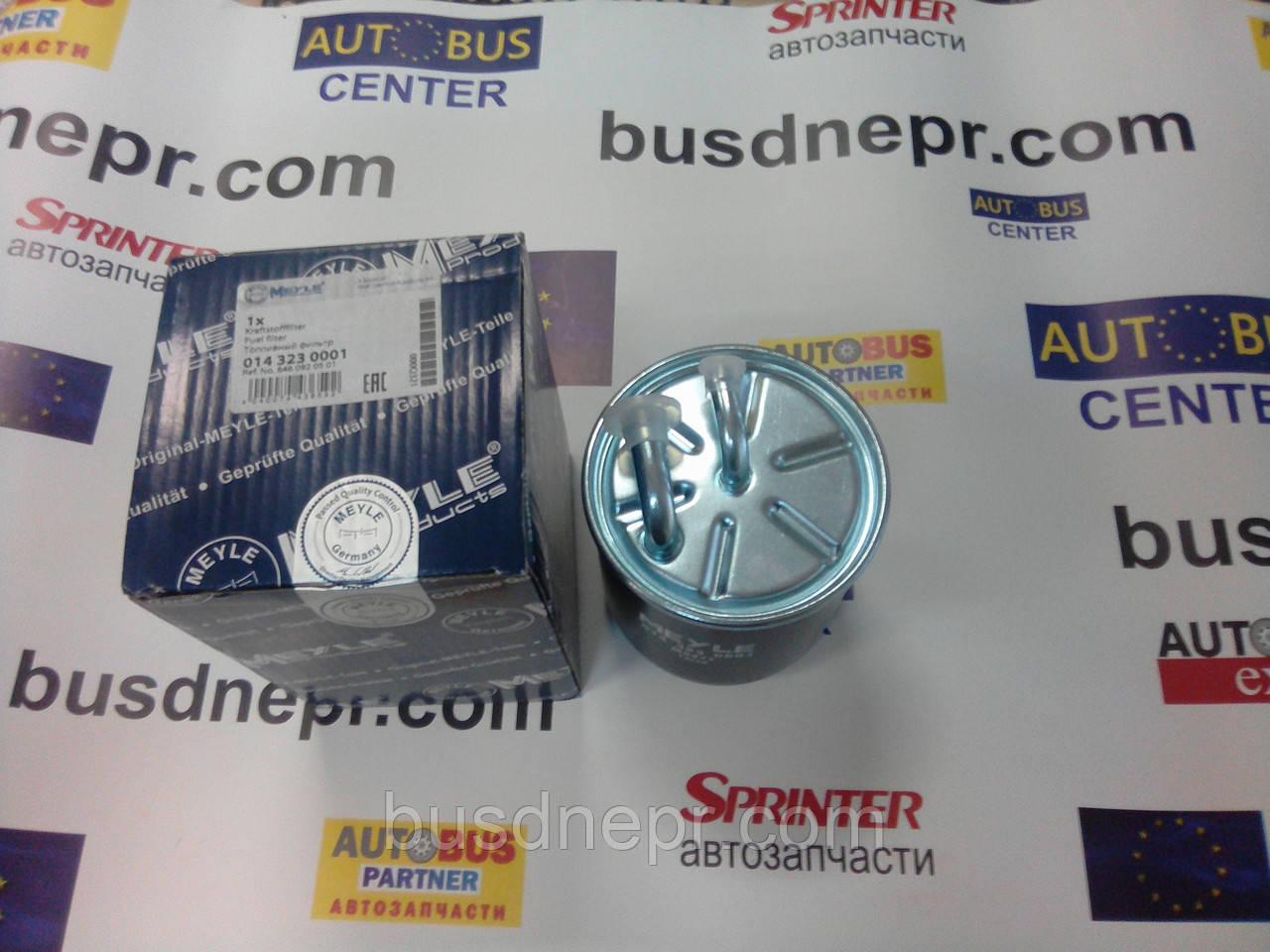 Фильтр топливный MB Sprinter 06-/ Vito 03- пр-во MEYLE 0143230001