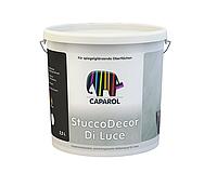 """Штукатурка """"венецианская"""" CAPADECOR STUCCODECOR DI LUCE акриловая, 2,5л"""