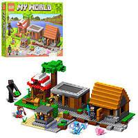 "Minecraft ""Деревня"", конструктор QS08 My World (LEGO Minecraft) 837 деталей, 44049"