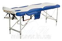 Стол массажный алюминиевый 2-х сегментный Body Fit (белый - синий) (23)