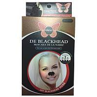 Черная маска для носа Meizao De Blackhead