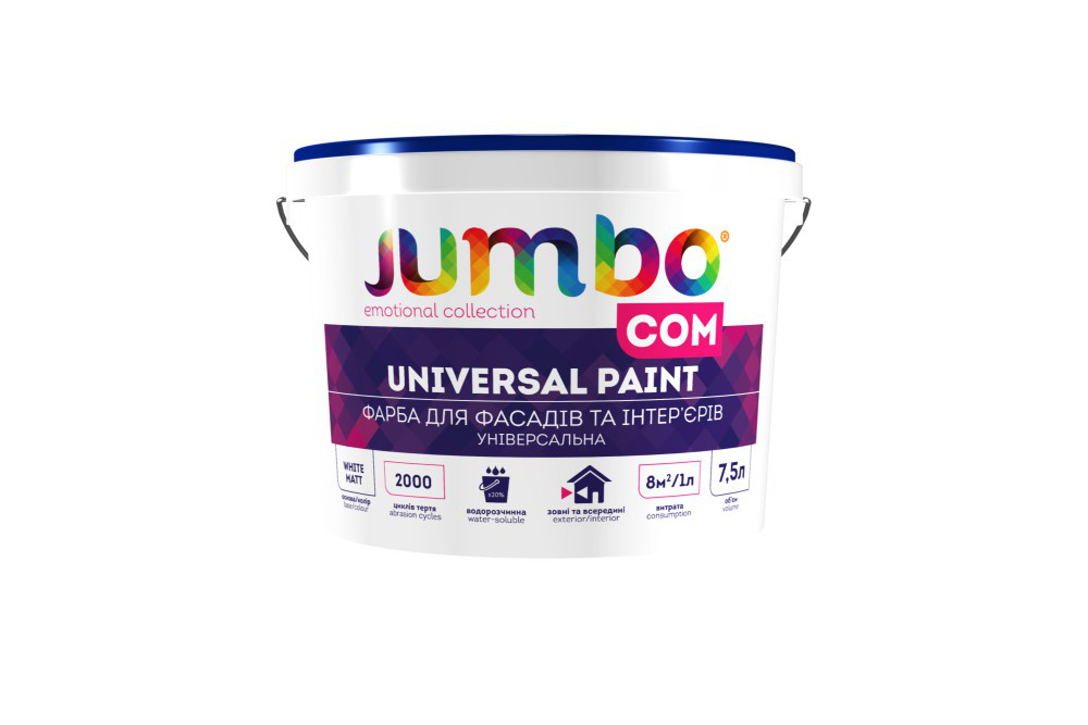 Jumbo Com-7.5 л Фарба універсальна високонаповнених